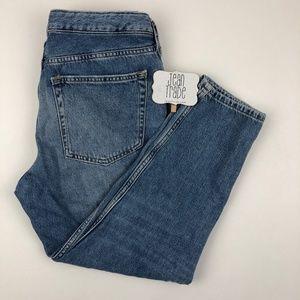 TOPSHOP Moto Hayden Distressed Jeans